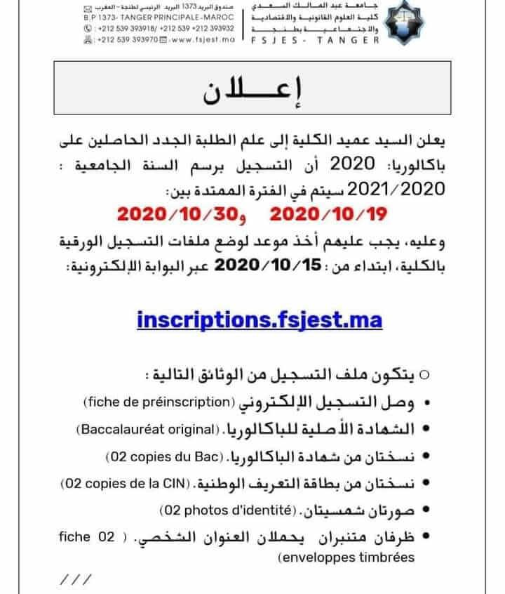 inscription FSJES Tanger 2020-2021